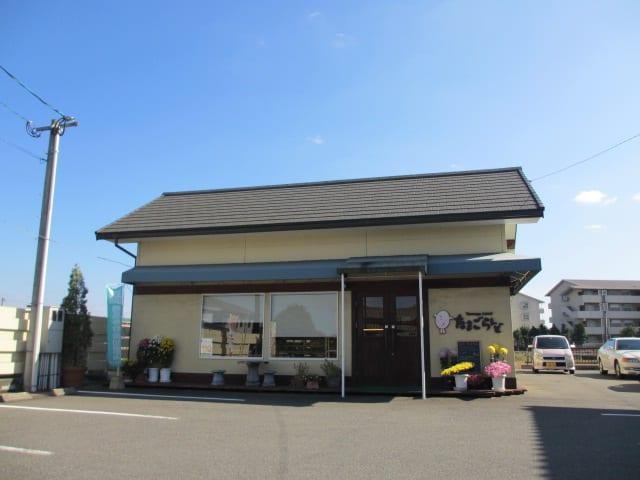 筑前町 たまごらんど - Beauty Road マユパパのブログ