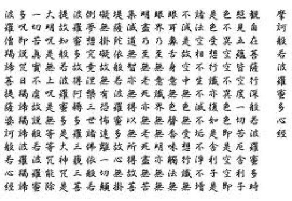 ヒンズー語⇒中国語⇒漢文⇒現代語 - 慶喜