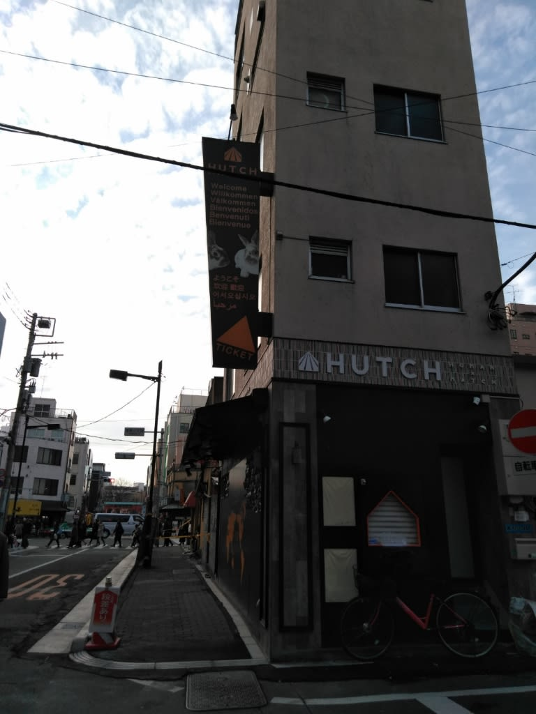 市 火事 横浜 泉 区