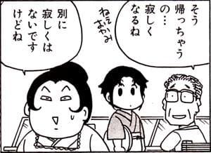 Manga_time_or_2012_01_p160