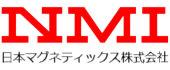 磁選機 棒磁石 リフマグ マグハンマ 選別機 マグネット応用機器の設計・製造・開発メーカー NMI 日本マグネティックス株式会社