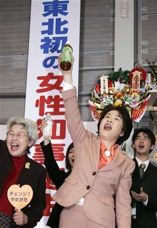 飛騨の山猿マーベリック新聞・小沢一郎と共産党アレルギーを捨て野党共闘し自公維から政権奪取しよう♪