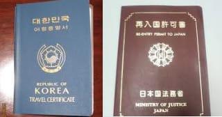 パスポート申請から受取までの期間は?最短何日? …