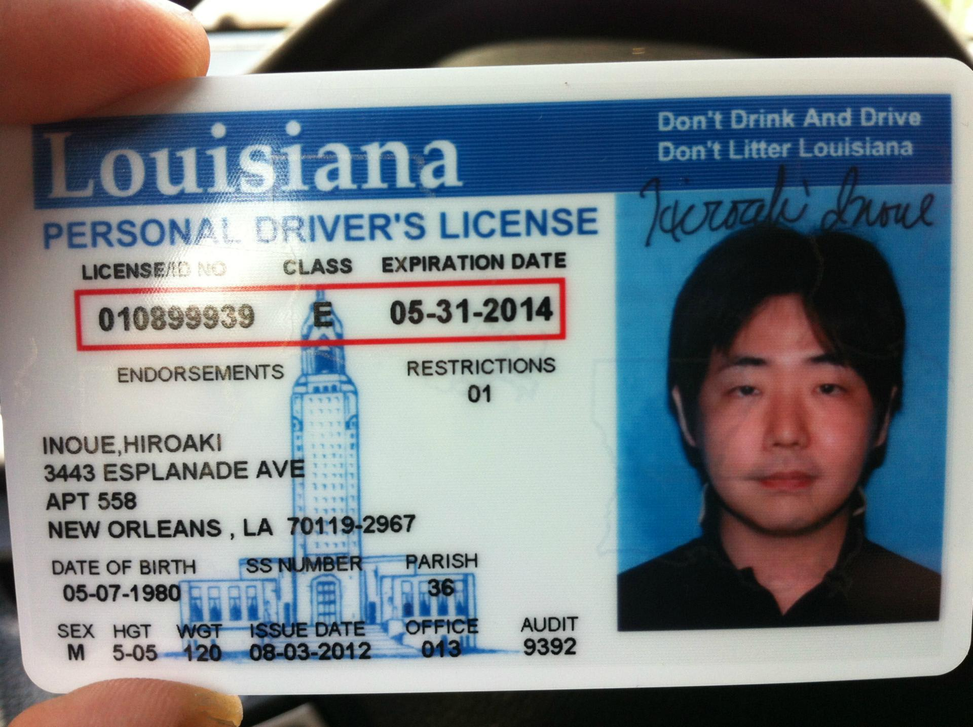 Class d license manual Louisiana