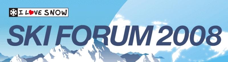 Ski_forum_03