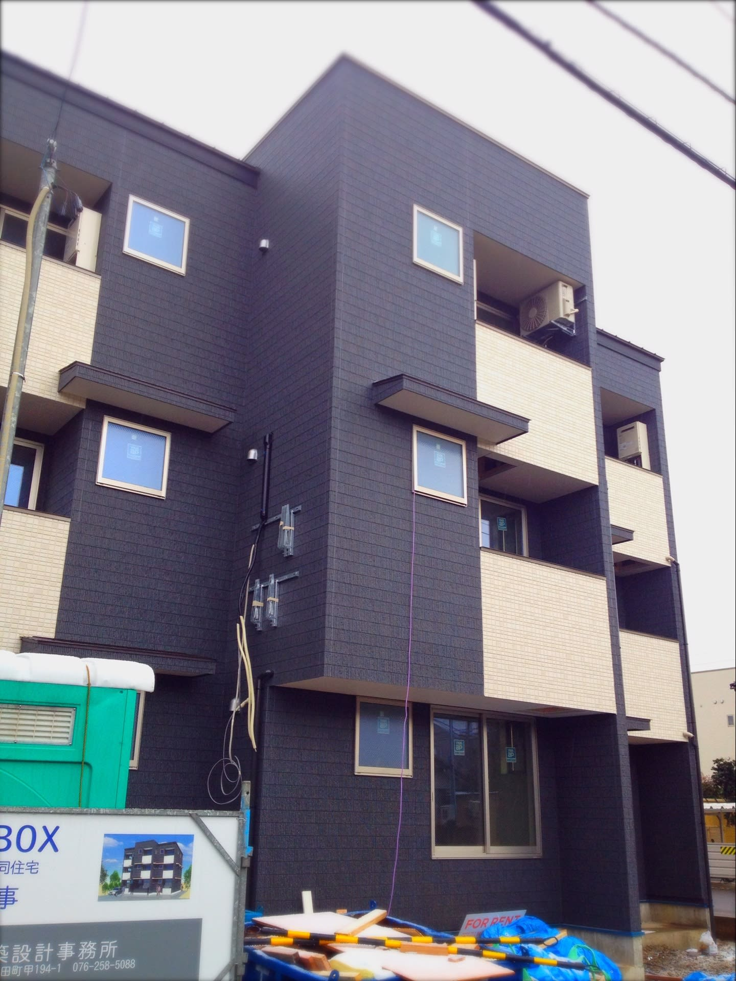 SAKAI archidesign web OFFICE   坂井建築設計事務所