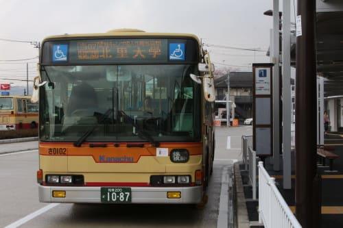 田名バスターミナル その1 - バスターミナルなブログ