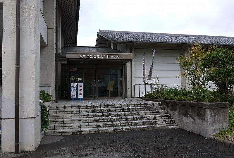 桜井市埋蔵文化財センター入口
