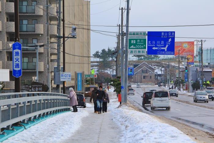 漁火通 - 旅百景道百景