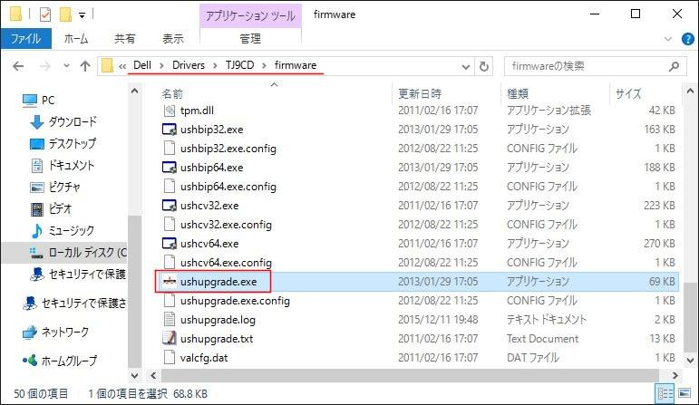 DELL LATITUDE E4310 をWindows10化!(不明なデバイス対応) - MoCA