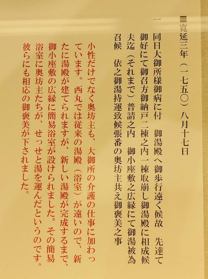 小笠原長賢 - JapaneseClass.jp