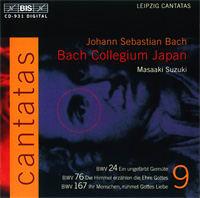 BIS-CD-931