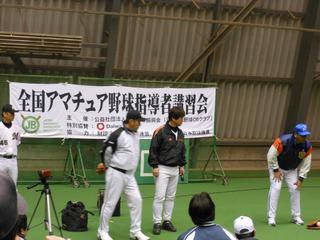 プロ 野球 ob クラブ