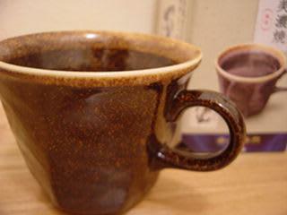 おまけのカップ『深山』