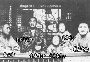 Yoshimotoimg01