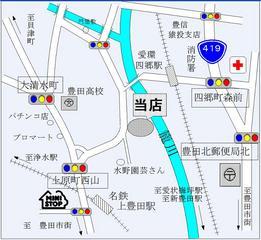 地図記号 森