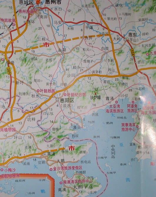 日本軍の大亜湾奇襲上陸作戦 - R...