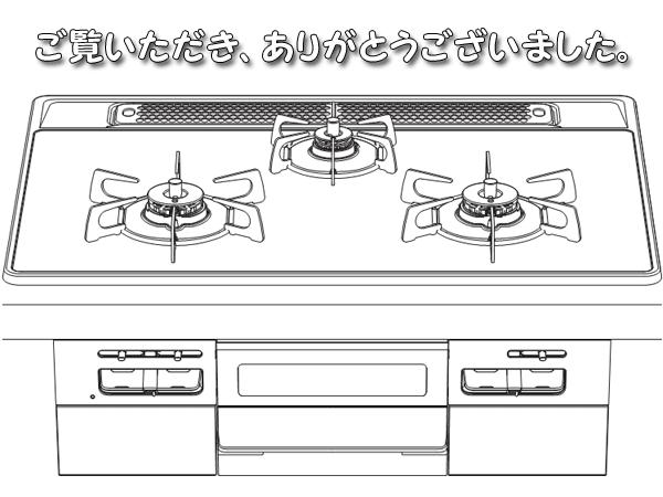 新ファミ_正面図