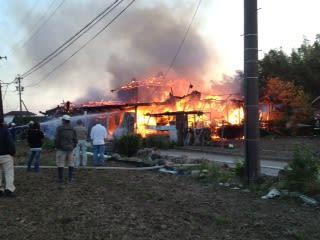全焼の火事