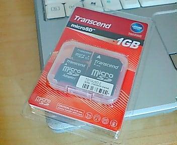 MTB オンボードカメラ