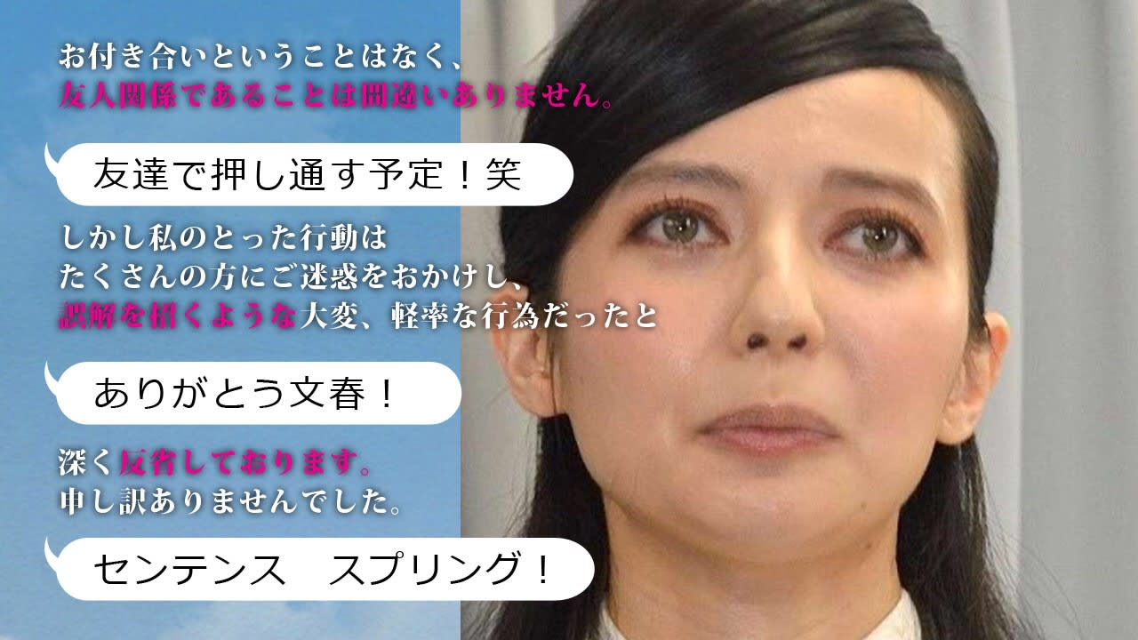 0e2a1a31027b1 http   headlines.yahoo.co.jp hl a 20160123-00000013-sph-soci