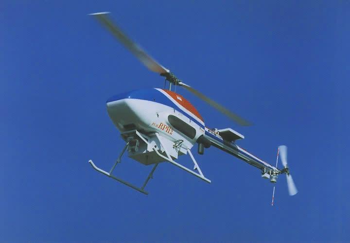 RPH2無人ヘリコプター - Blue Sky Love Sky