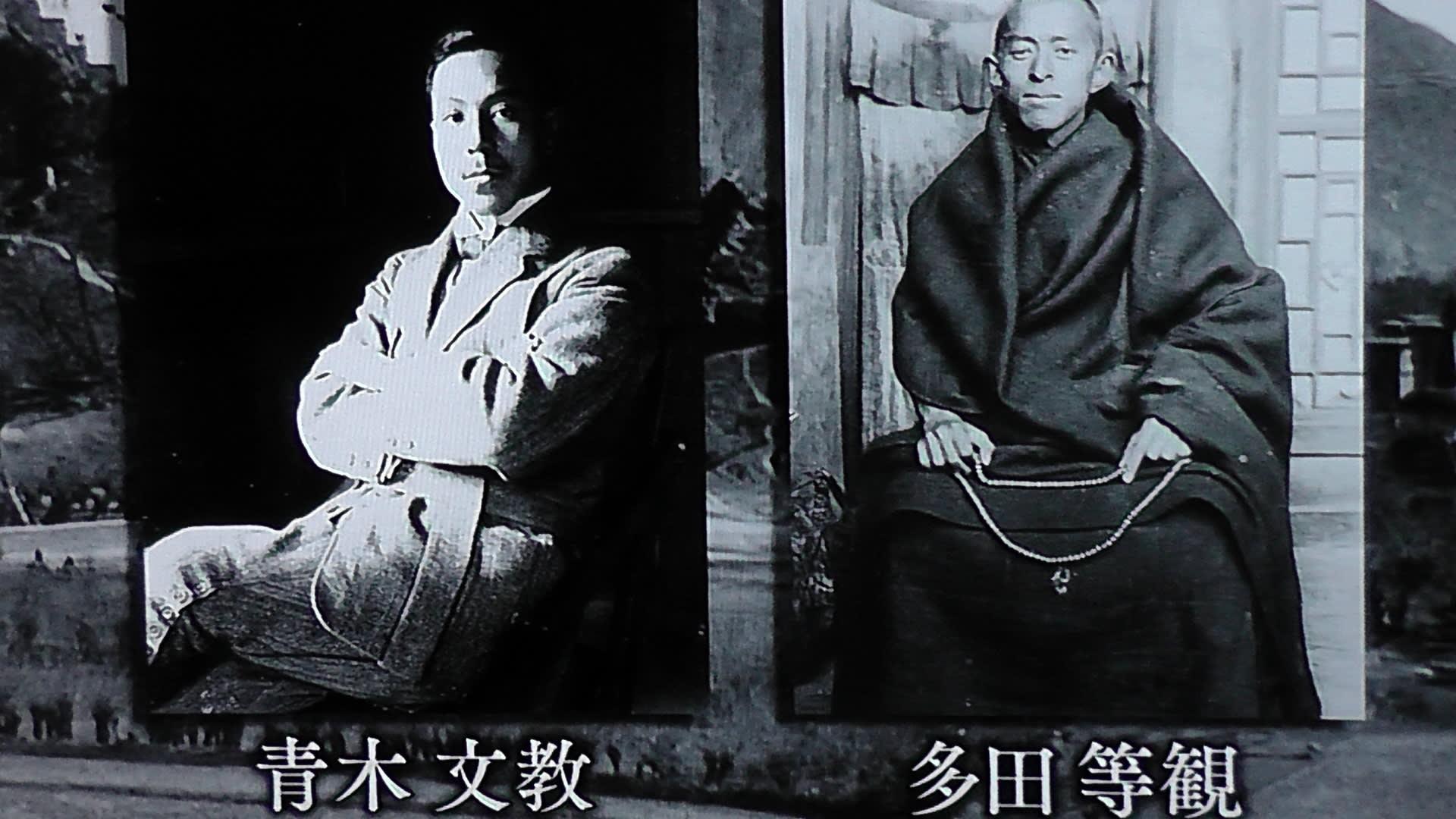 チベットの仏教世界 もうひとつの大谷探検隊 - 京都で定年後生活