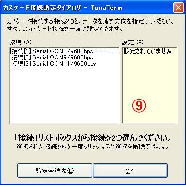 Tuna11279