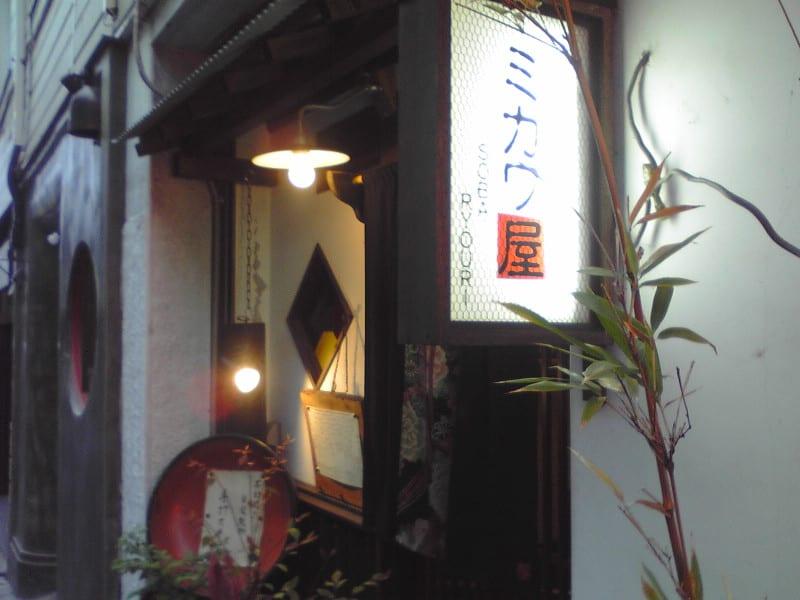 Mikawa1