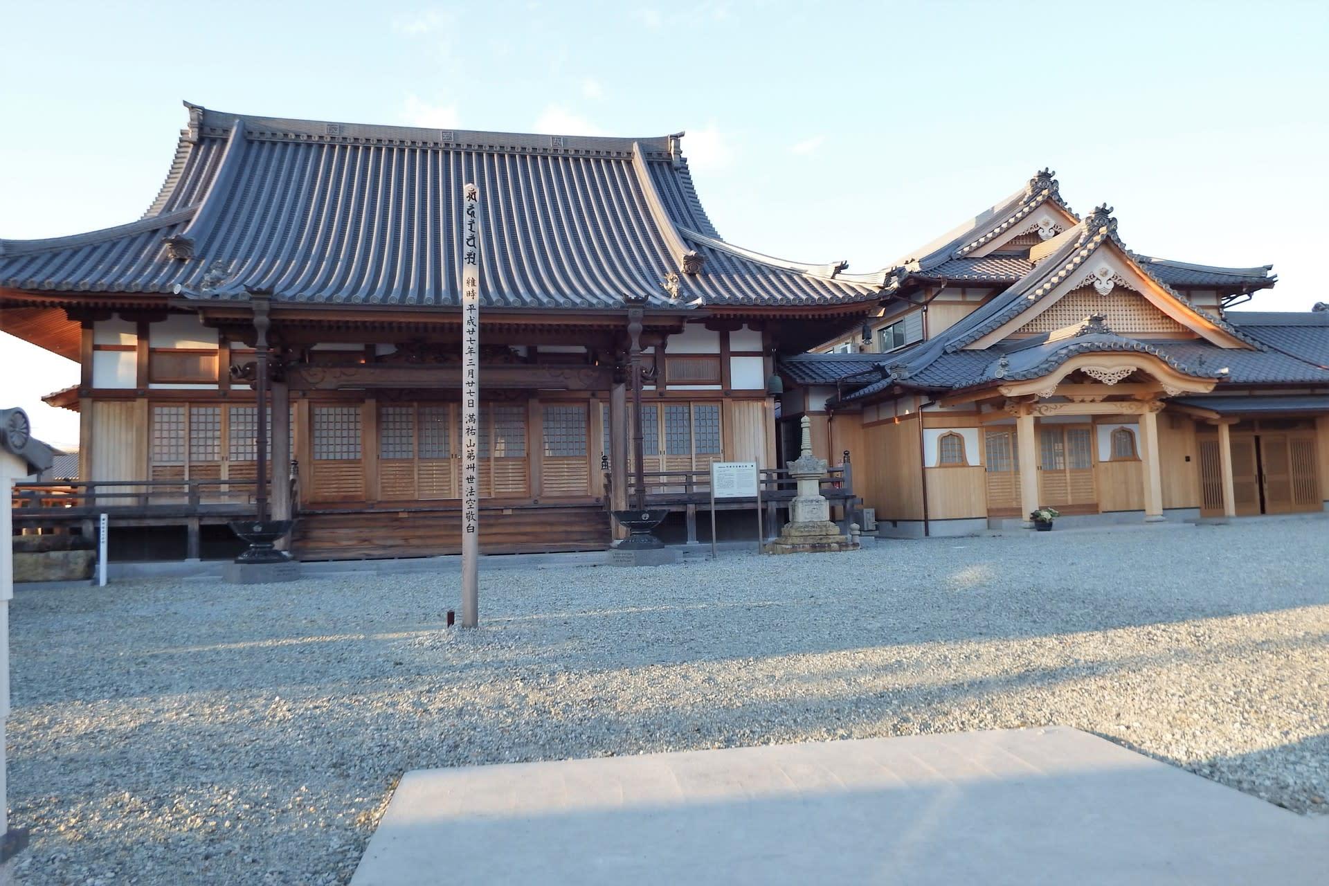 円照寺の花たち(96) 私説・城...