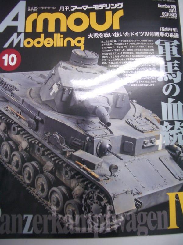 Imgp3833