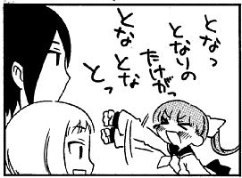https://blogimg.goo.ne.jp/user_image/66/e1/bafcf9f26eb4b7763d7f019309ea7200.jpg