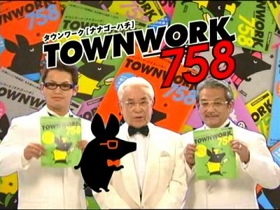 cm_t-work758_b05