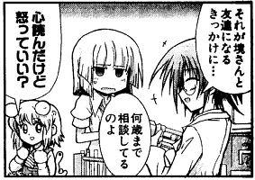https://blogimg.goo.ne.jp/user_image/66/fb/50c25fcc812c73315d1e001afc31e3c4.jpg