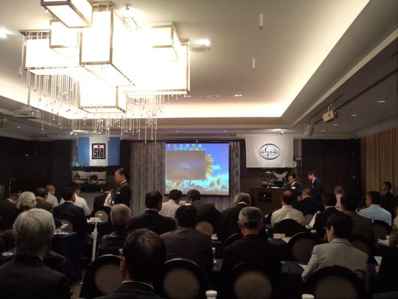 SIA総会2011