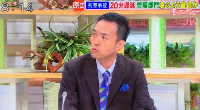 玉川 徹 ブログ
