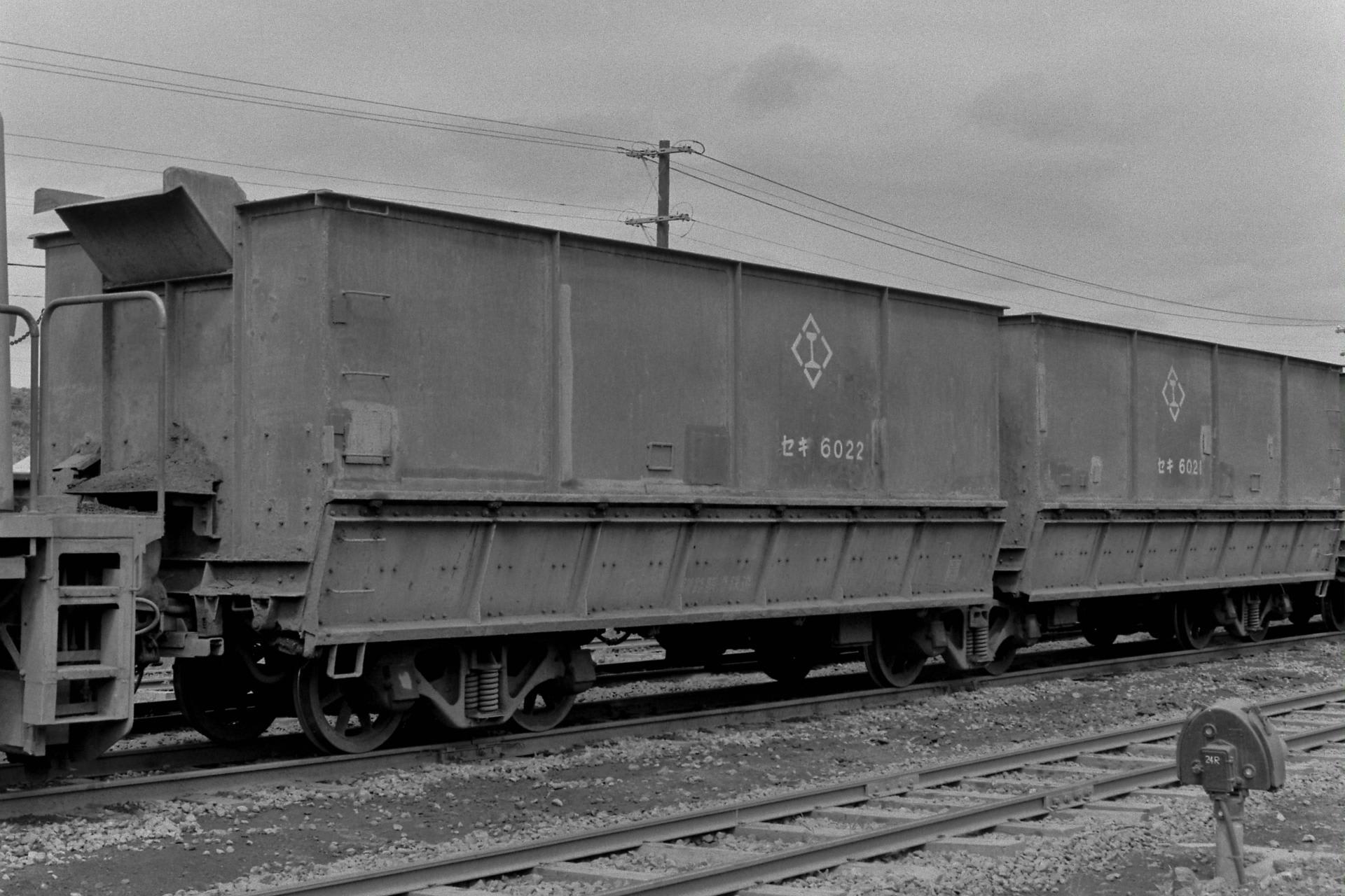 005 釧路臨港鉄道 昭和51年8月 -...