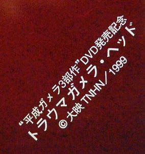 https://blogimg.goo.ne.jp/user_image/67/4a/1f299a592aedfc0052daaa010da3f9da.jpg?random=0b86145bb5cd656d9ca99b15b3f325e7