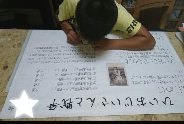 夏休み 自由 研究 金賞