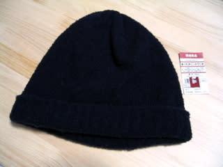 寒いので無印良品でニット帽子をゲットです