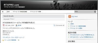 RTXPRO.com