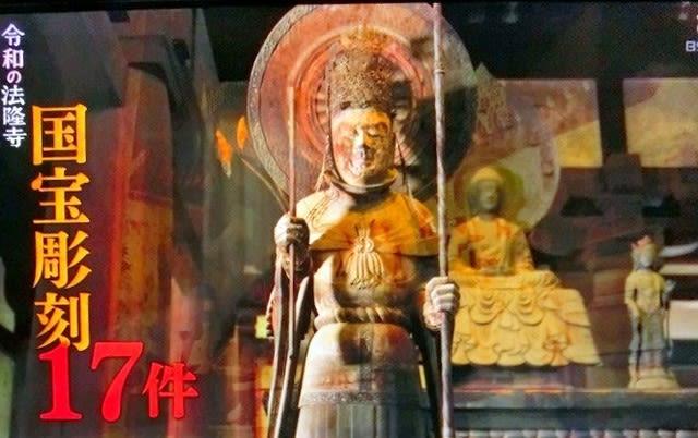 1 第 法隆寺 国宝 集 ようこそ へ