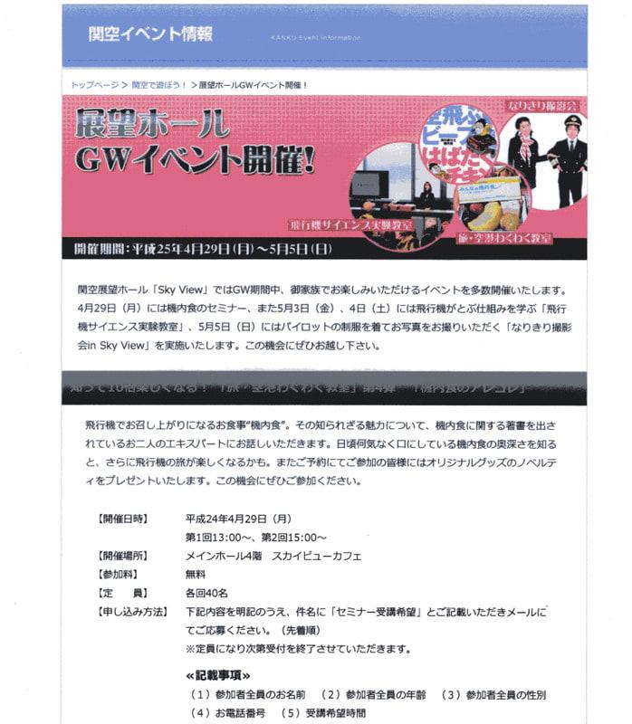Wakuwaku_pdf1
