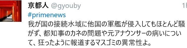 『カエルの楽園』|感想・レビュー - 読書 ...