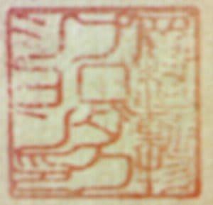 Sh3f0320_2