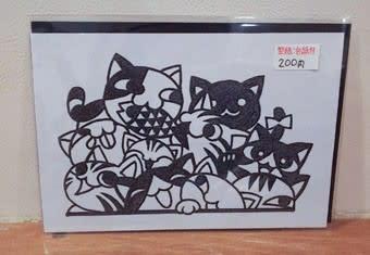 企画EMUさんの切り絵の型紙です!