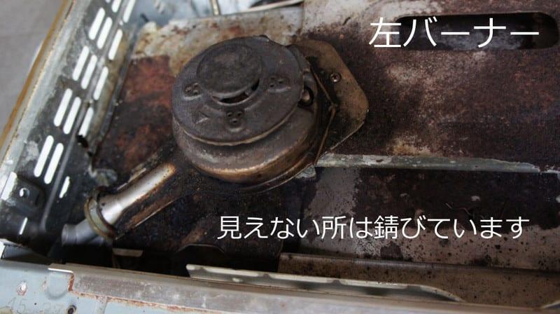 20130318_stove07