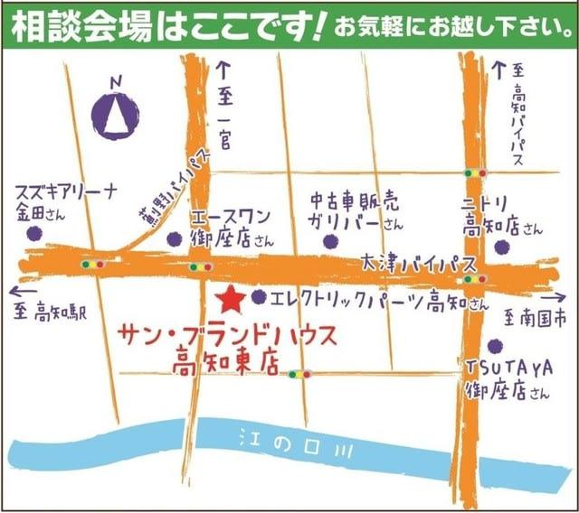 サンブランドハウス高知東店の地図 | 高知市で新築建てるならサンブランドハウス