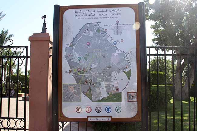 モロッコ・マラケシュ旧市街観光...