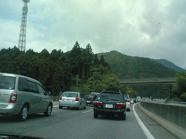 日本 道路 公団